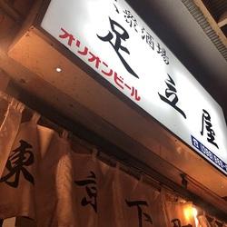 沖縄14.jpg