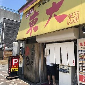 徳島10.jpg