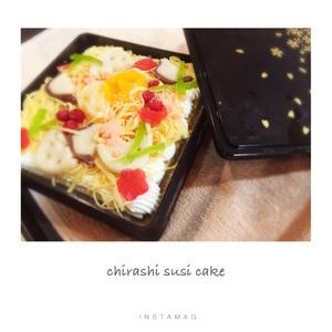 ちらし寿司ケーキ.jpg