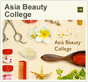 Asia Beauty College