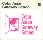 Cebu Asian Gateway School