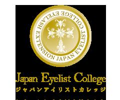 JapanEyelistCollege.png