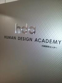 HDAのやつ.jpg