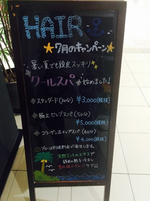 岡本ブログ1attachment00.jpg