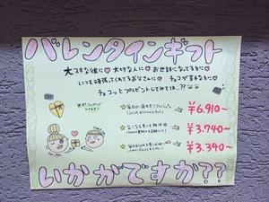 岡本ブログ画像IMG_1513.JPG
