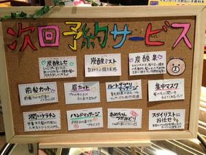 岡本__.JPG