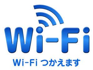 wifi_02.jpg