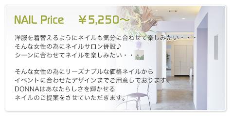 katsuragi_beauty_nail.jpg