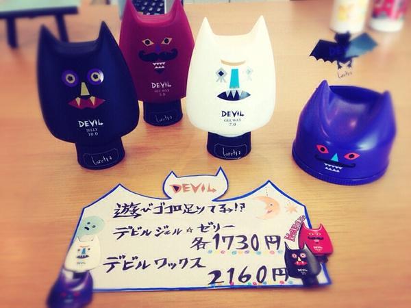 IMG_2669.jpg