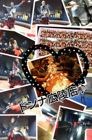 Collage 2013-02-21 23_10_41.pngのサムネール画像