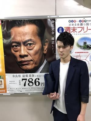 田村です.JPG