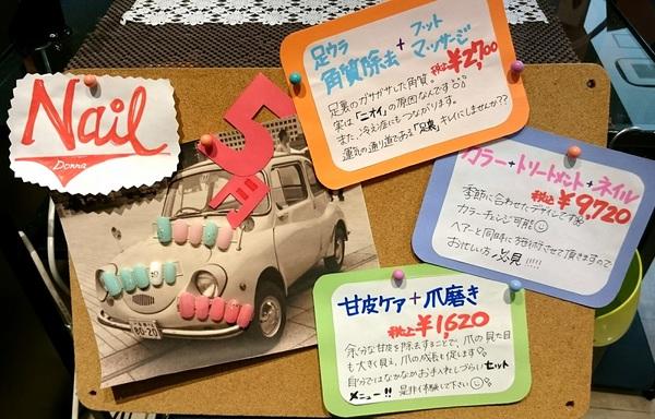 5月キャンペーン.JPG