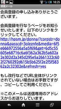 Screenshot_2013-12-04-10-25-25.png