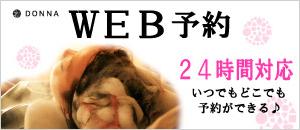 top_bnr_web.jpg